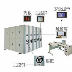 移动档案柜|贵州省档案密集架厂家|都匀市密集柜图片