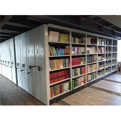 档案密集架 双都档案柜 滁州市档案密集架市场图片