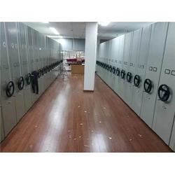 贵州平安牛牛棋牌电动档案密集柜怎么卖-双都实业(优质商家)图片