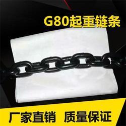 天门G80起重链条、G80起重链条厂家、鑫洲机械图片