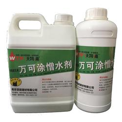 南京坚能建材公司(图) 卫生间防水 安徽防水图片