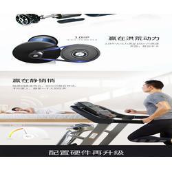 家用跑步机  北京康家世纪 跑步机图片