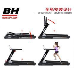 跑步机, 北京康家世纪,跑步机专卖店图片