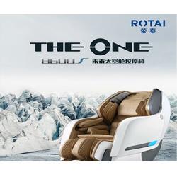 江苏按摩椅、按摩椅、北京康家世纪贸易(查看)图片