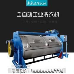 防静电洗涤机械_氯洗机图片