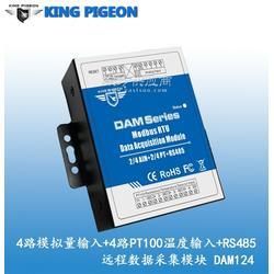 远程数据采集控制器 RS485pt100温度输入 Modbus 控制图片