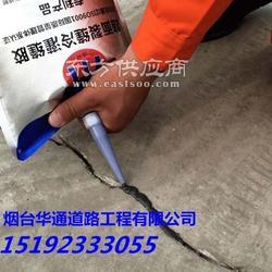 冷灌缝胶聚氨酯材质成本低密封性强图片
