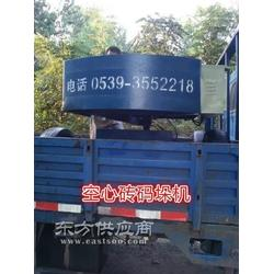 水泥砖抓砖机码砖机生产厂家图片