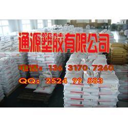 PA66 GF45增强 PA66 聚酰胺树脂 防火V2图片