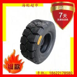 正新工业叉车轮胎23X9-10充气轮胎 正新轮胎 正品三包 假一罚十图片