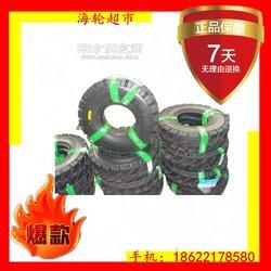 正新叉车轮胎实心胎低价促销23X9-10叉车实心轮胎 正品三包图片