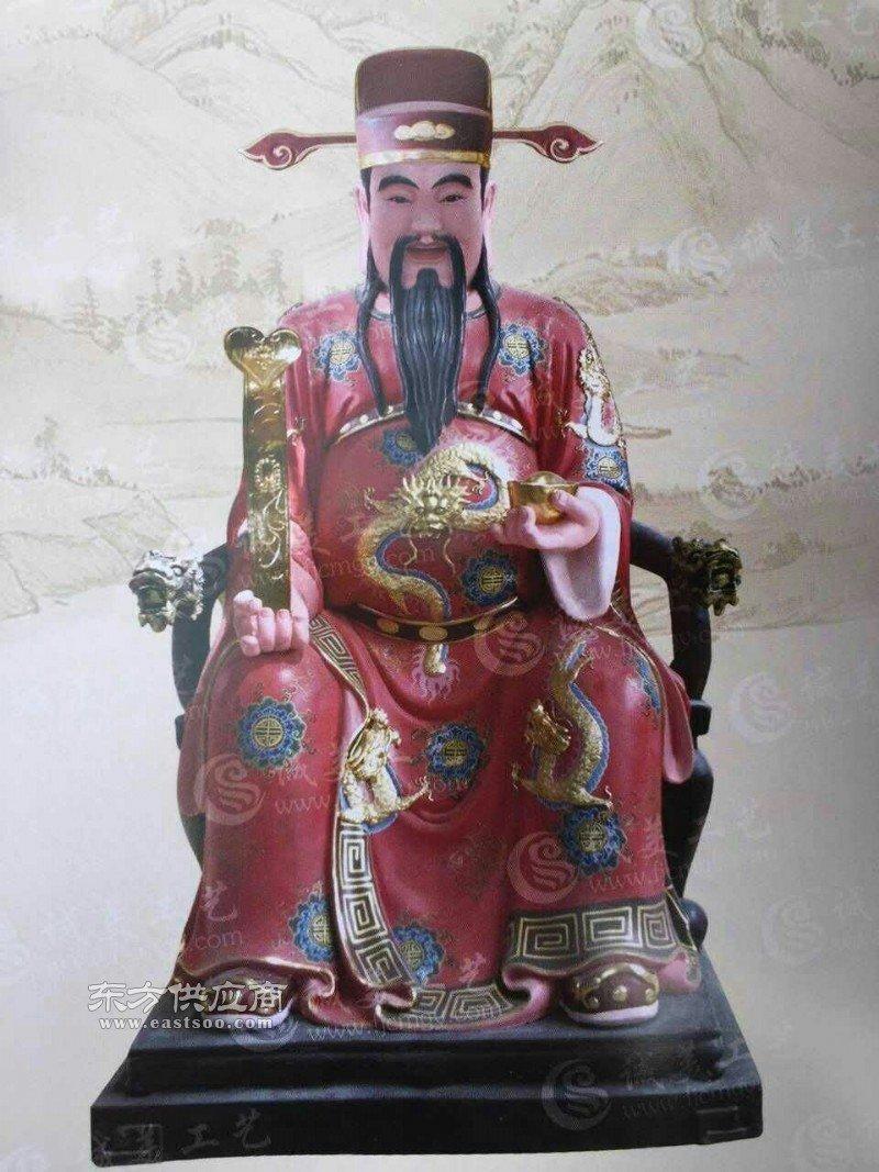 财神雕塑厂家供应财神爷雕像 寺庙雕塑摆件 原著纯手工制作图片