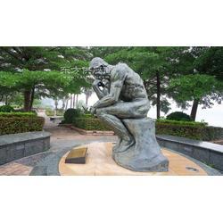 思想者雕塑,公园人物雕塑,铸铜人物雕塑图片
