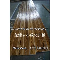 杉木望板厂-浙江杉木望板-江山福来林优质货源(查看)图片