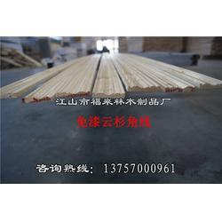 免漆杉木扣板厂家报价-江山福来林质量可靠图片