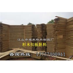 免漆杉木扣板-江苏免漆杉木扣板-江山福来林优质货源图片