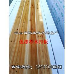 杉木床板价-杉木床板-江山福来林做工细致(查看)图片