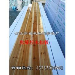 三明免漆碳化扣板-江山市福来林木制品厂-免漆碳化扣板厂家图片