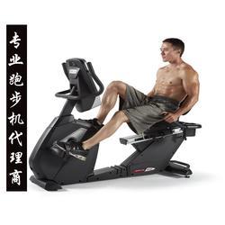 跑步机公司|跑步机|北京康家世纪贸易(查看)图片