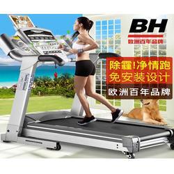 跑步机,北京康家世纪贸易(在线咨询),家用跑步机专卖店图片