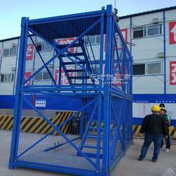 宏盛厂家直销高铁基坑安全梯笼 箱式人行爬梯 施工爬梯梯笼图片
