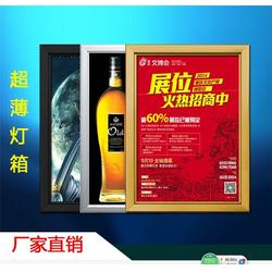 钦北区灯箱设计,吸塑灯箱设计制作,蓝旗广告(优质商家)图片