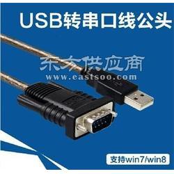 RS232转usb连接线/新赛康sell/D-SUB线图片