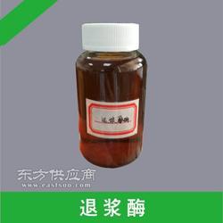 柘大检测氧化退浆剂主要成分,涤纶退浆剂全成分剖析图片