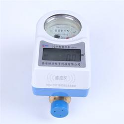 吕梁ic卡水表、恒方电子(优质商家)、ic卡水表型号