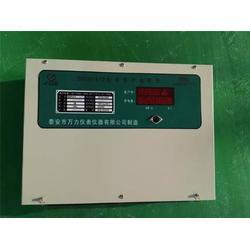 恒方电子科技服务好、淮北多用户电表、多用户电表参数图片