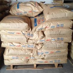 东丽 TORAYCON PBT 1401X04 高韧性PBT图片