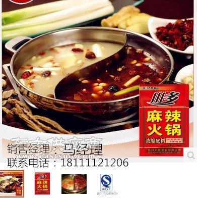 渝北三鲜火锅调味酱定制图片
