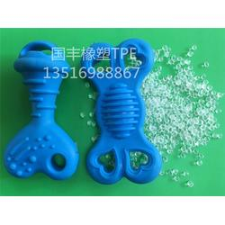 tpe線尾套材料-國豐橡塑誠信經營-衢州tpe原材料圖片