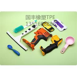 tpe-门窗密封条tpe胶料-国丰橡塑(优质商家)图片