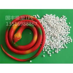 tpe-国丰橡塑厂家直销-tpe塑胶图片