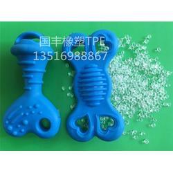 塑料tpr-tpr-国丰专营热塑性弹性体价格
