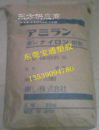 销售CM3004G-15 加纤阻燃PA66 CM3004G-15报价