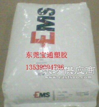 食品级PPA GV-5FWA 芳香尼龙 玻纤增强图片