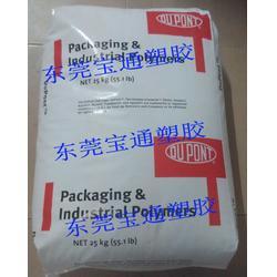 EVA450=EVA450=EVA450 热熔胶原料 VA含量18%熔指8图片