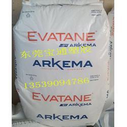 EVA28-05,28-25,28-40, 28-150,28-420,28-800热熔胶原料图片