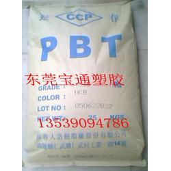 加纤PBT 3015 3020玻纤增强台湾长春图片