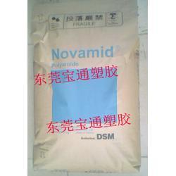 台湾DSM 1013G10-1 加纤PA6 1013G10-1图图片