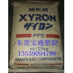 纯树脂PPO 1950J 1951J 日本旭化成图片