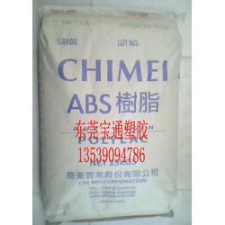 电镀ABS,PA-727台湾奇美图片