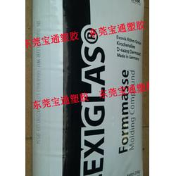 耐候PMMA ZK4BR ZK5BR保护性遮盖物 户外家具图片