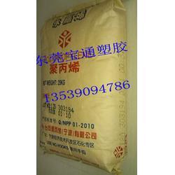食品级PP,1120,台湾台塑图片