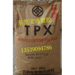PMP DX820 日本三井离形膜 耐热耐微波图片