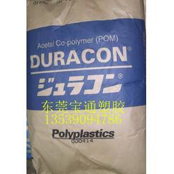 抗静电POM M90-48 日本宝理 中粘低流动图片