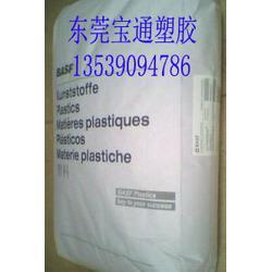 加纤PBT B4300G10 德国巴斯夫 50%纤PBT