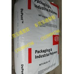 美国杜邦40W EVA热熔胶原料 40W原料供应